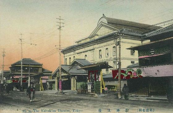 Postcard of the original Kabuki-za before it was rebuilt in 1911, via Wikipedia